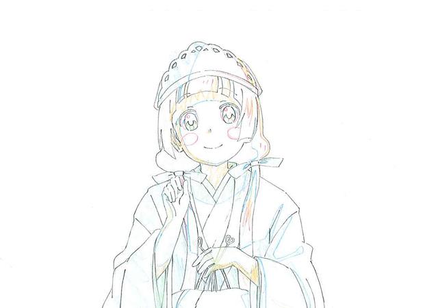 Machi_front.jpg