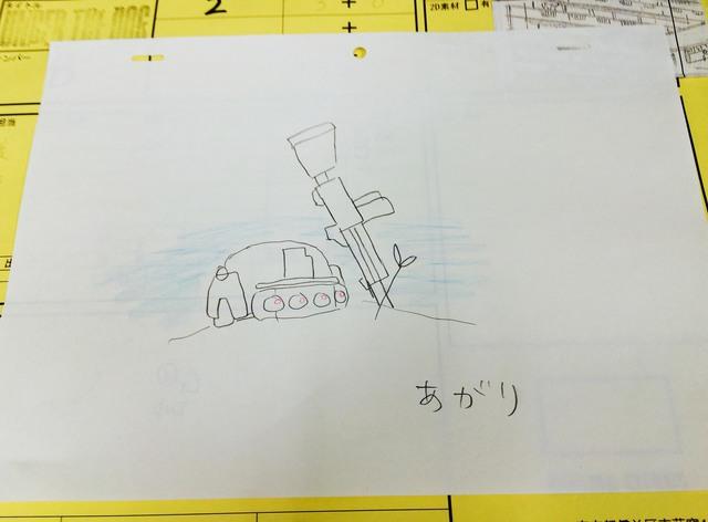 UTD_owari_20160801.jpg