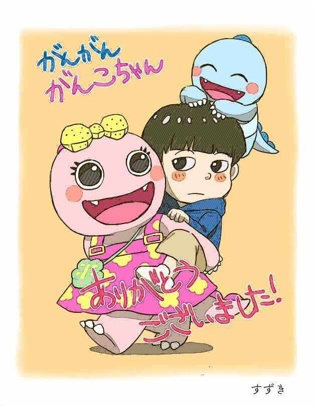 GGG_suzuki.jpg