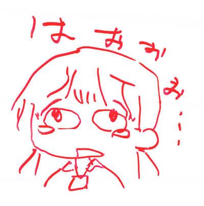 171030_2.jpgのサムネイル画像